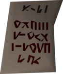 Letter to surok detail.png
